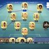 FIFA19    UT 選手レビュー vol.1 ヴェラティ アラン ラッシュフォード