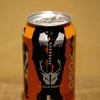 イングランド発・オレンジピール、グァバ、パッションフルーツを用いた、ビールらしい【アメリカン・ペールエール】好評につき新ロットで再登場!『THE WILD BEER Pogo 330ml CAN』