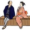 【実践】夫婦の協力で資産形成を加速させる具体的な5つの方法