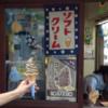 日本橋と丸の内のソフトクリームへの旅 with ポケモンGO