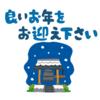 「発酵道」寺田啓佐 著