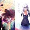 【同人誌】セイレムをアビラヴィの視点で描く『色彩』と『深淵なりし神への愛』が面白かった