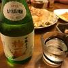 梅一輪 吟醸辛口(千葉県 梅一輪酒造)
