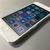 iOS9.3.5のJailbreakがようやく来たのでiPhone5を脱獄