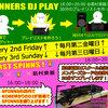 BIGINNERS DJ PLAYイベントレポート&ご紹介!2016年11月