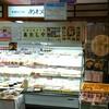 チャリンコで豆腐屋めぐり(イオン姫路店内『手造り豆腐工房 あわじや』)