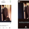 Instagram、縦長フルスクリーン画像への自動調整機能によりInstagramフィードとストーリーズ広告で広告素材の共用が可能に