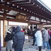 京都・帰りのお弁当と三十三間堂。