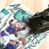 雑誌を褒めたい Armor Modeling 11月号