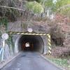 茗荷トンネル