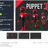 【新作アセット】Puppet3D  キャラクターを操り人形のようにポージングしてアニメーション作りを可能にする新作アセットが登場!