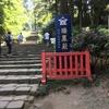 仙台初心者おすすめ!観光バス『るーぷる仙台』