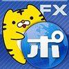 トラリピFX 2月1週目 収益報告