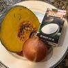 牛乳とココナッツミルクをハーフ&ハーフで入れた簡単パンプキンスープが絶品