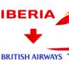 イベリア航空からブリティッシュエアウェイズへマイルを移行(Iberia Avios ⇒ BA Avios)