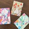 お正月の準備 お年玉用のポチ袋を折り紙(千代紙)で作ってみた