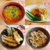 【くら寿司】 寿司よりサイドメニューの豊富さでオススメです!