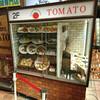 イタリアンレストラントマトの 鉄板ナポリタン