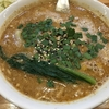麺喰らう(その 62)タンタンメン