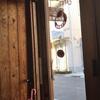 地域に愛されるリノベカフェ「鈴木製作所」 - 「町屋銀座まちづくり? 第24回」