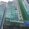 ネパールの銀行口座開設【Sanima Bank編】