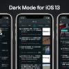 iOSアプリ「はてなブックマーク」はiOS 13に対応し、新機能「ダークモード」にも対応しました