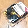 【レビュー】オーディオテクニカ ATH-S100。コスパが高いヘッドホン?