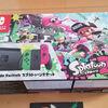 Nintendo Switch スプラトゥーン2セット。