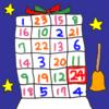 アドベントカレンダー(20171108_01)