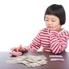 現金のみで生活するだけで月に2万円貯金できそう