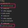 「Gatsby JS」のコンテンツ更新方法