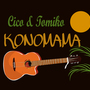 "【NEW VIDEO】CICO&TOMIKO ""KONOMAMA"""