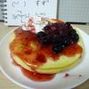 【祝】今日から20歳!誕生日おめでとう!ありがとう!