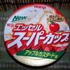 アイス新商品 明治エッセルスーパーカップ アップルカスタード味