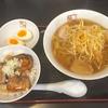 喜多方ラーメン坂内は四日市で食べても全国どこで食べても美味しいぞ
