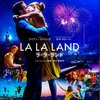 映画「LA LA LAND」観たよ。