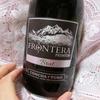 【安くて美味しいワイン研究】フロンテラ・プレミアム~チリの超有名ワイナリーのブランド泡ワイン