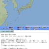 【地震情報】8月9日17時15分頃に山梨県東部・富士五湖を震源とするM2.9の地震が発生!富士山噴火の予兆とかじゃないよね!?琉球大理学部名誉教授の木村政昭氏が『2019年富士山大噴火』説を提唱!
