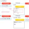 BCryptLibを使ってユーザー登録画面の実装