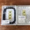 熊本 腕輪 数珠 水晶 茶金石 売れています 国産 日本製