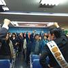 大和中央公民館では鈴木裕一桜川市議会議員も応援演説してくださいました。 ここでも後援会のオレンジ