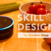 対話のデザインプロセス〜Amazon Echoのスキル開発〜