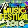 テレ東音楽祭(3) (TV TOKYO MUSIC FESTIVAL 2016) (番組観覧)