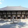 のと爺の奈良旅レポ(3)