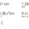 へろへろ持久走20km【8日前 板橋Cityマラソン】