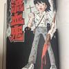 藤子・F・不二雄のブラックすぎるSF短編ベスト50