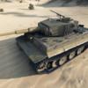 【WOT】ドイツ Tier 6 重戦車Otto Carius Tiger I Ausf. E 217 車輌性能と弱点【Supertest】
