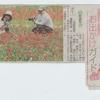 神原町花の会(花美原会)(338)     中日新聞お出かけガイドで見るポピ-花畑