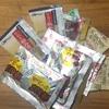 014  小袋調味料