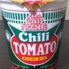 カップヌードル46周年パッケージ チリトマトヌードルを食べました!